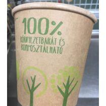 Leveses pohár barna kraft papír+PLA 450 ml, KOMP* 25db/cs 12724